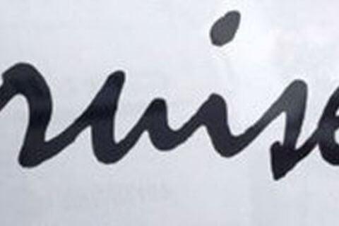 Camper Name Decals - Black Script