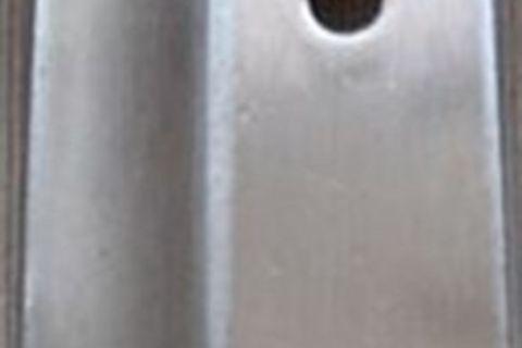 Striker Plate 34.022 Camper Door