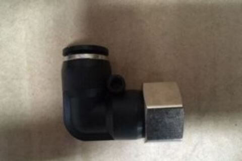 Swivel Elbow 12mm x 12BSP Female